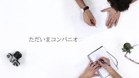 広島官能クラブ「M性感」の求人動画