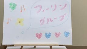 ほんとうの人妻 厚木店(FG系列)の求人動画