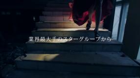 インペリアル東京 大阪店の求人動画