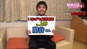 完全密着!!いたずら痴漢電車in上野の求人動画