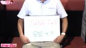 janjanの求人動画