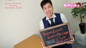 Japan Escort Erotic Massage Clubの求人動画