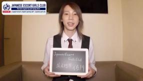 Japanese Escort Girls Club 京都の求人動画