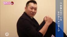 JJ(別府JAPONグループ)の求人動画