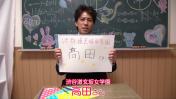 渋谷道玄坂女学園の求人動画