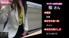 DOCグループ 女々艶 大和店の求人動画