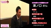 関東・関西JPグループの求人動画