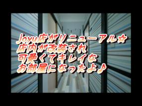 YESグループ joyuの求人動画