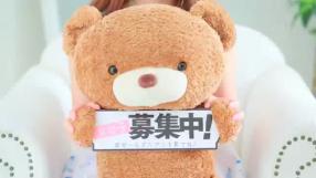 JPRグループ ぴゅあの求人動画