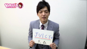 JUICY+~ジューシープラス~の求人動画