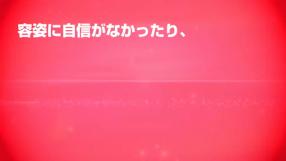 DOEM COMPANY十三の求人動画
