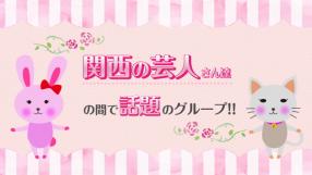 静岡♂風俗の神様 浜松店(LINE GROUP)の求人動画
