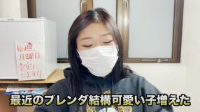 Club BLENDA 金沢店の求人動画