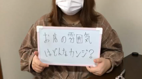 石川金沢ちゃんこの求人動画