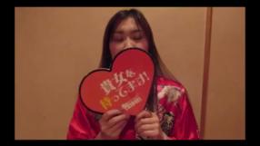 イエスグループ福岡 華女の求人動画