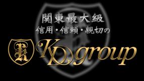マリアージュ大宮(KDグループ)の求人動画