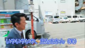神戸ホットポイントグループの求人動画