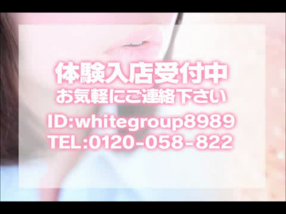 white kiss me 高松店(ホワイトグループ)の求人動画
