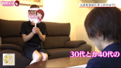 神戸性感帯アロマ30の求人動画