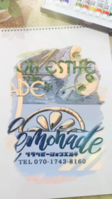 Lemonade (レモネード)神戸の求人動画
