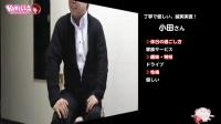 ママらんど 宮崎店の求人動画