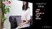 鹿児島美女専門店 VENUSの求人動画