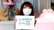 Live Chat Cafeの求人動画