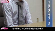 ぽちゃLOVEの求人動画