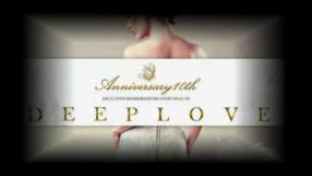 徳島デリヘル DEEP LOVEの求人動画