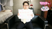 ラブボート新栄の求人動画