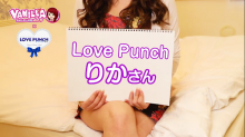 Love Punch 市川店の求人動画