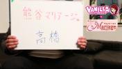 マリアージュ(KDグループ)の求人動画