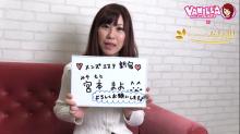 メンズエステ五反田・蒲田の求人動画