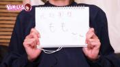 元町奥さまの求人動画