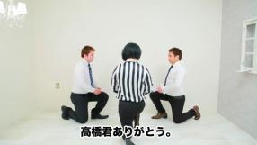 激カワ素人デリヘル「Club Moet」の求人動画