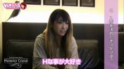 錦糸町桃色クリスタルの求人動画