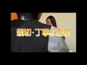 人妻倶楽部内緒の関係 大宮店の求人動画
