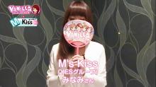 M's Kiss(YESグループ)の求人動画