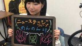ニューステージグループ盛岡・北上店の求人動画