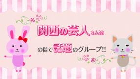 静岡♂風俗の神様 静岡店(LINE GROUP)の求人動画