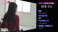 にゃんこspa 天王寺店の求人動画