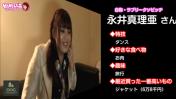 OOG 東京オンリーワングループの求人動画