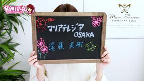 マリアテレジア大阪の求人動画
