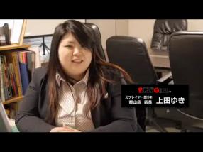 プレイガール宇都宮店の求人動画