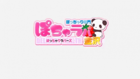 ぽちゃラバ金沢の求人動画