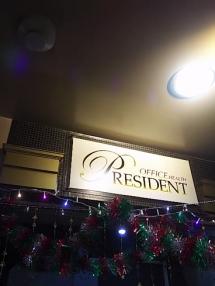 YESグループ PRESIDENT(プレジデント)の求人動画