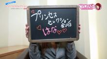 プリンセスセレクション金沢店の求人動画