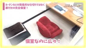 ぷるるん小町 梅田店の求人動画