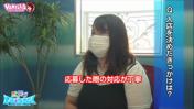 ぷよラブ FAN☆たすてぃっくの求人動画