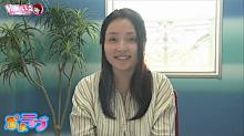 ぷよラブの求人動画